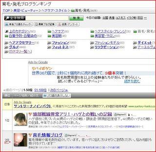 ranking2nd.JPG